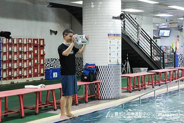 Parabell Water FitnessLR-09910