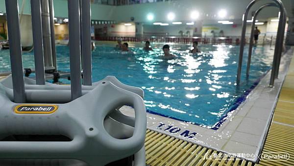 Parabell Water FitnessLR-9380351