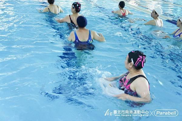 Parabell Water FitnessLR-09916