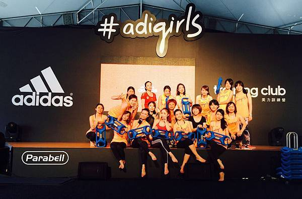 adigirls_Parabell_training course 1.jpg