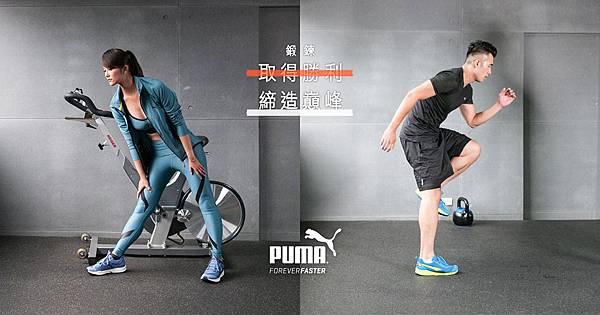 puma-ignite-xt-celebrity-training-program-feature-image-0904