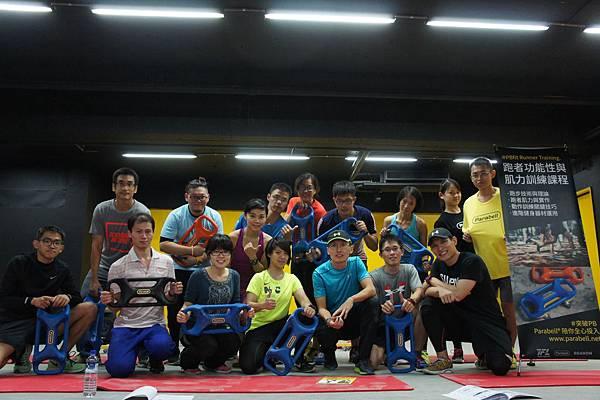 Parabell平衡鈴跑者訓練
