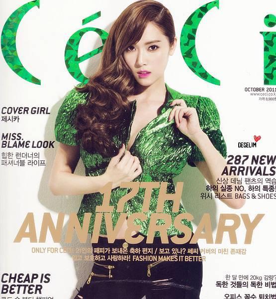 jessica-ceci-magazine-cover