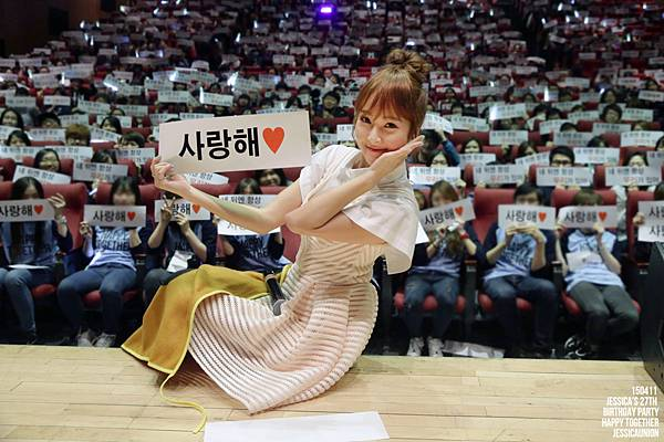 20150414_kfashionista_jessicajung_header