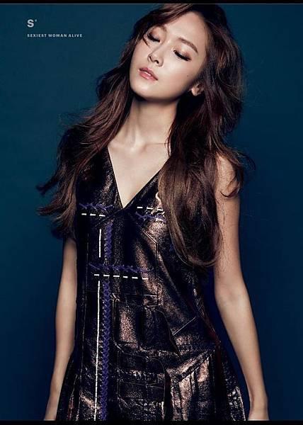 jessica jung esquire (3)