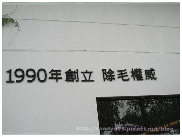 9117244-crop.jpg