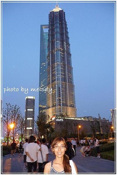上海浦東金茂凱悅88樓