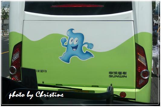 海寶公車.JPG