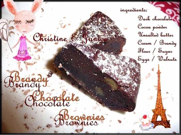 濃醇巧克力布朗尼(白蘭地宣傳單)