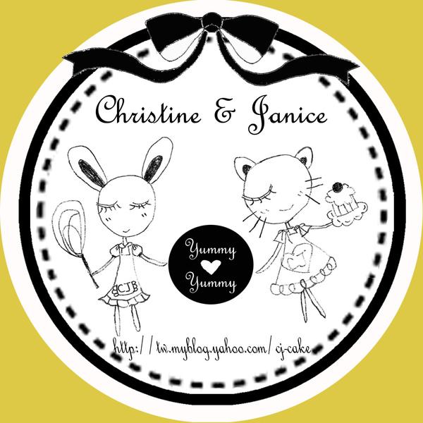 Christine & Janice 手工蛋糕LOGO
