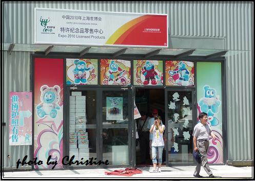 海寶特約商店1.JPG