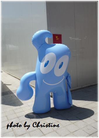 海寶充氣玩偶.JPG