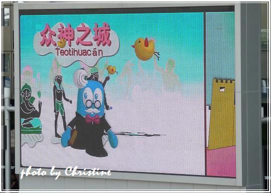 海寶電視牆3.JPG
