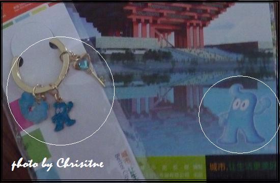 海寶鑰匙圈.JPG