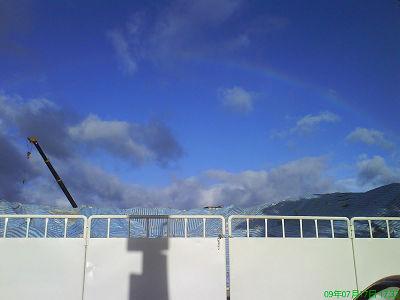 彩虹2.jpg