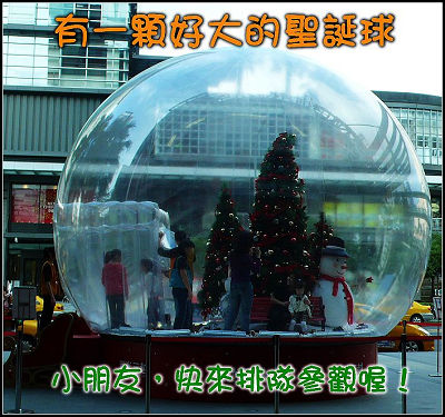 聖誕球1.jpg