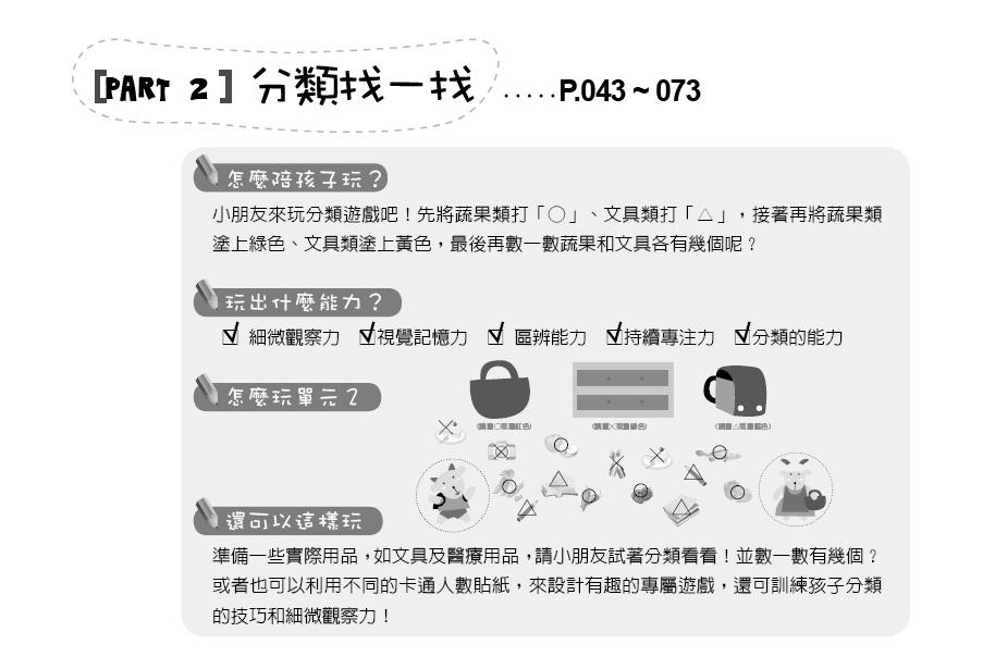 part2 說明.jpg