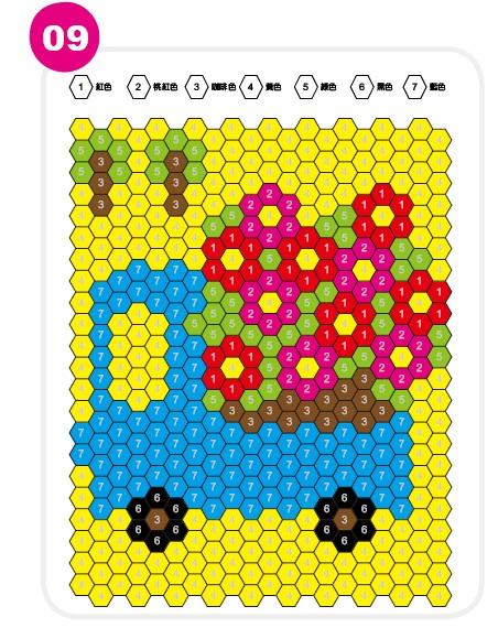 六角著色09解答.jpg