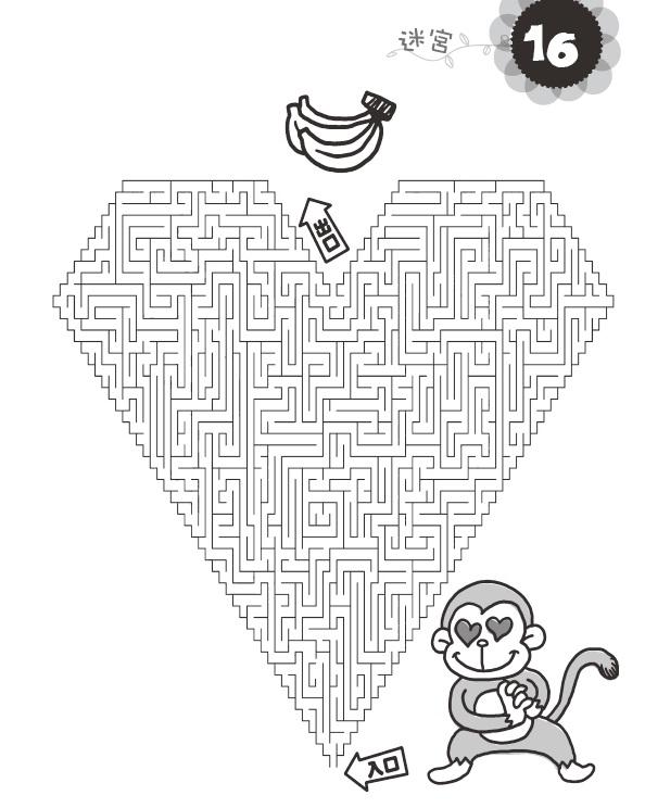 迷宮16題目.jpg