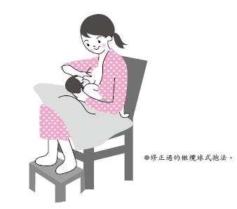 p71.jpg