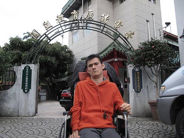 20121115孫嘉梁博士5
