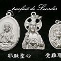 天主教耶穌墜飾