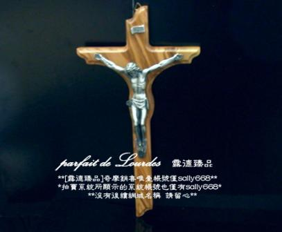 天主教十字架--祭台懸掛專用