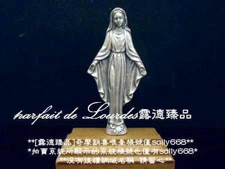 無染原罪聖母聖像