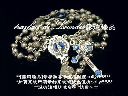 玫瑰經念珠--顯靈聖母