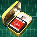 卡匣收納盒 4片裝