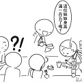 福華-1.jpg