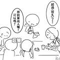 福華-2.jpg