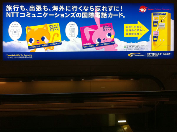2011東京10-08_06.jpg