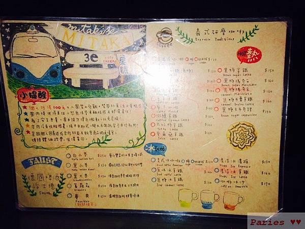 台中南投遊_6879