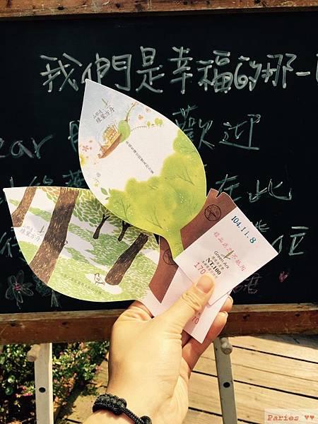 綠葉方舟+神仙谷_8083