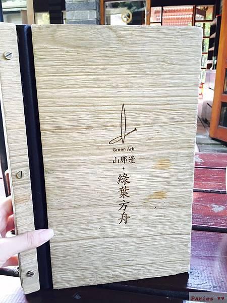 綠葉方舟+神仙谷_6453