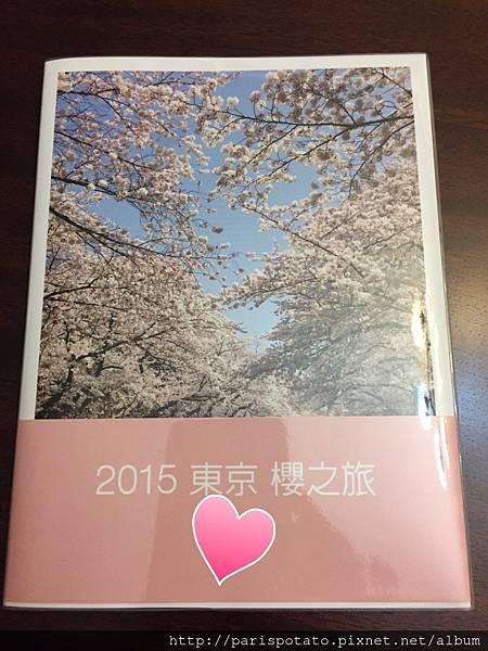 IMG_3148_20170831.JPG