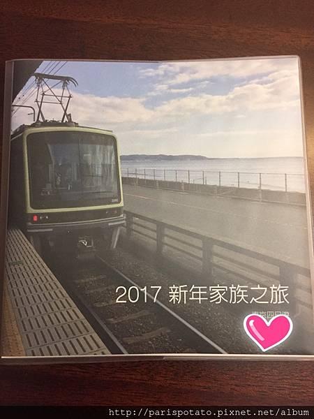 IMG_3150_20170831.JPG