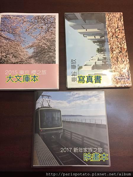 IMG_3153_20170831.JPG