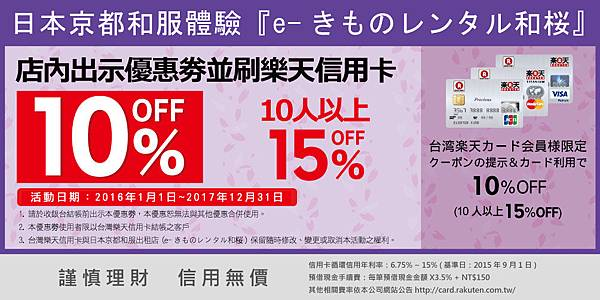 coupon-l_v2 (3)