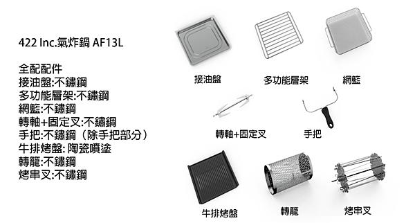 FDD5DDFD-5647-4C41-A856-C19C43B83476.png