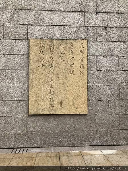 台東綠島三天兩夜_180910_0093.jpg