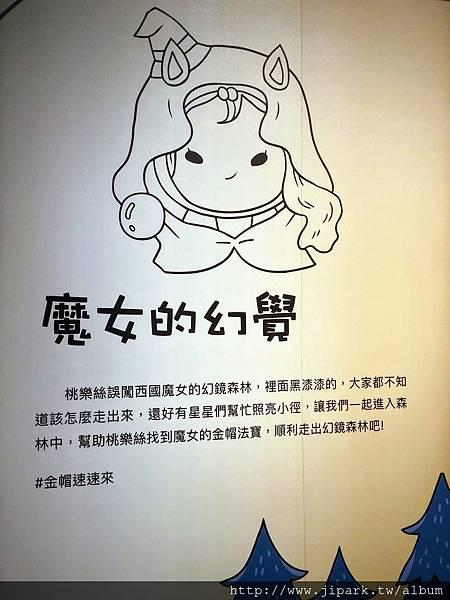 台中軟體園區_180926_0158.jpg