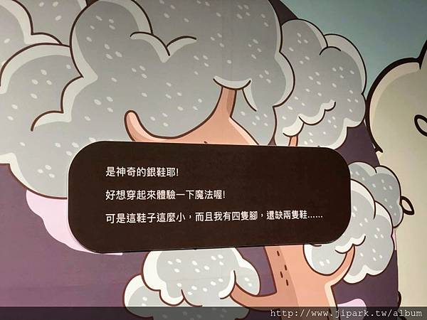 台中軟體園區_180926_0216.jpg