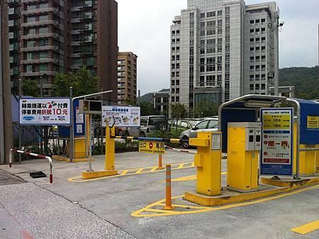 Park&Ride.jpg