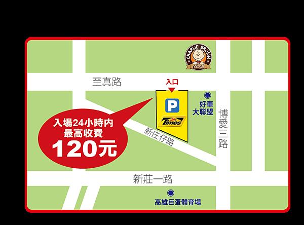 高雄至真路MAP