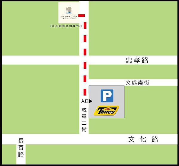 成章二街.JPG