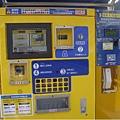 信用卡與悠遊卡都可用.jpg