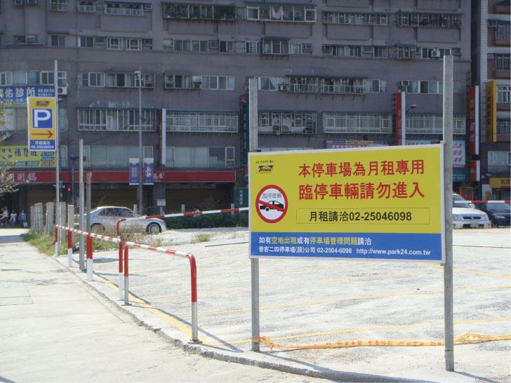 昌平街.jpg