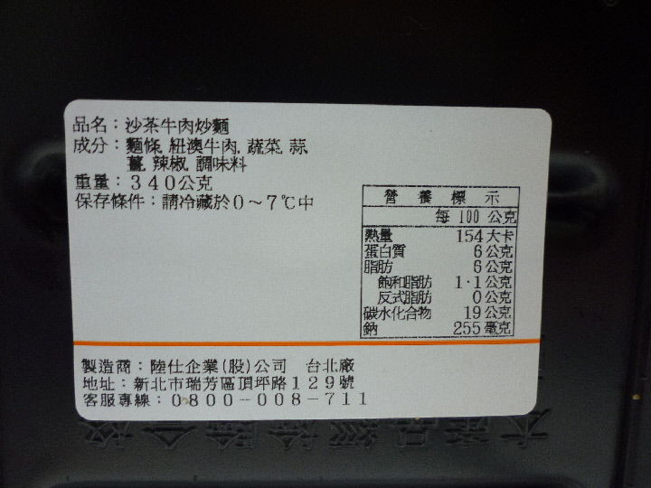P1000195(1).JPG